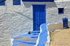the_greek_house